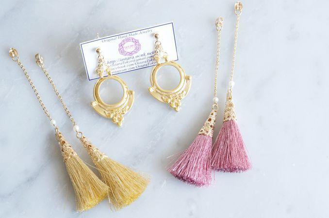 画像1: 【Istanbul】 14KGF Metalic Tassel Pearl 2way Stud Earrings