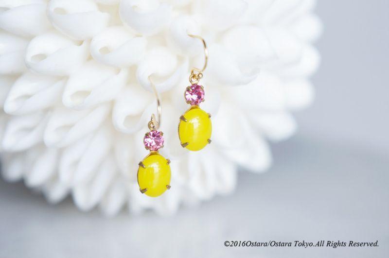 画像1: 【14KGF】 Rock Candy/Lemon Yellow&Rose Pink