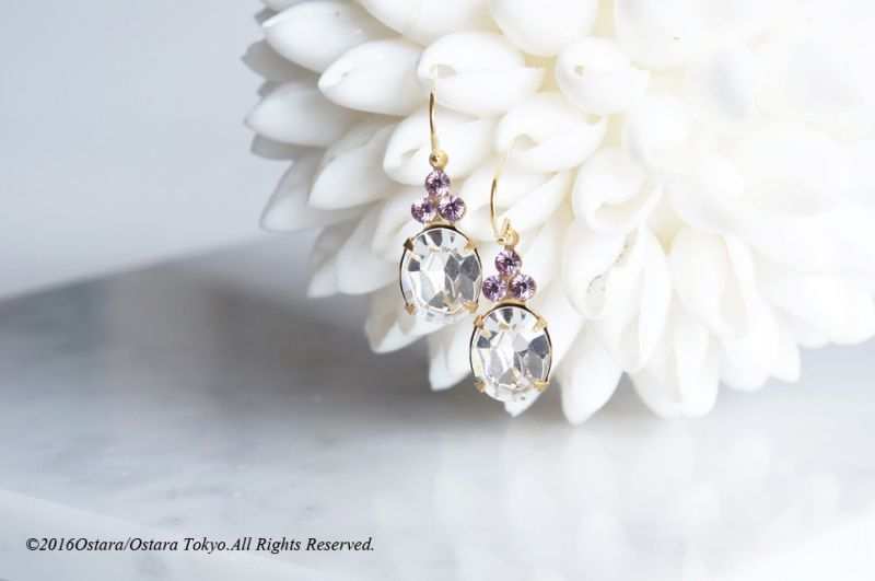 画像2: 【14KGF】 Rock Candy/Crystal & Light Amethyst