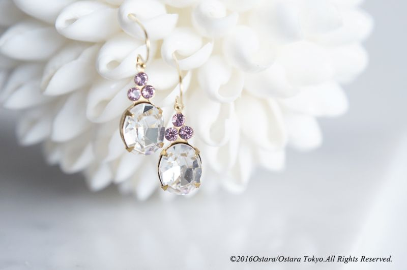 画像1: 【14KGF】 Rock Candy/Crystal & Light Amethyst